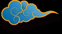 前景-雲1