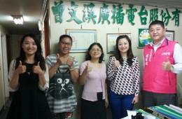 專訪-台南市身心障礙裝扮才藝園遊會