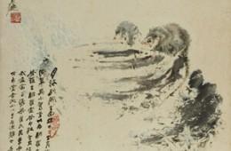 106年-文化部補助 -台灣文化鹹酸甜 第10集