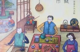 專訪-台南市文化資產管理處-李雪慈秘書