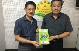 專訪台南市長參選人 許忠信 Part Ⅱ