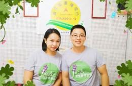 20180916-青春大會社專訪-傑克香草莊園