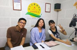 專訪-臺南市文化資產管理處-鄭羽伶、林俊霖、柯怡如