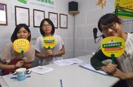 專訪-鹿樂 偏鄉教育資源募集平台 -- 周佳蓉、戴婕妤