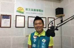 專訪市議員候選人 李偉智
