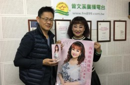 專訪 「演歌天后」吳蕙君