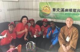 台灣法師與非洲小孩-ACC專訪