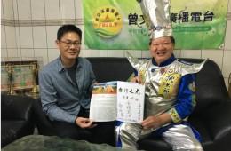 專訪《韓國魚之父》- 挑大師