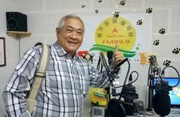 專訪—台南市民政局機要專門委員 鄭枝南