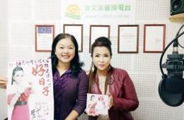 專訪—奮鬥堅持的歌手--慧雯