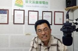 專訪—香雨書院--林伯鴻