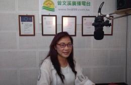 台南市南陽美術協會108年度會員聯展--施珍瑛理事長專訪
