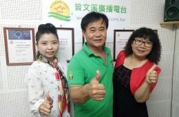台灣文化鹹酸甜節目預告