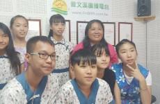 台灣文化鹹酸甜20190519節目預告