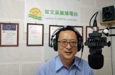台灣文化鹹酸甜20190602專訪-黎明中學 羅家強校長
