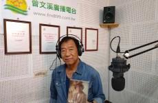 台灣文化鹹酸甜20190616專訪- 吳木 歌手