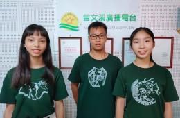 台灣文化鹹酸甜20190630專訪- 新市國小畢業生