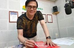 台灣文化鹹酸甜 20190915 節目預告 專訪- 鄉土歌王  七郎