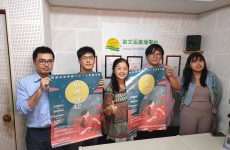 台灣文化鹹酸甜 20190929 節目預告 專訪- 鄉韻民族樂團