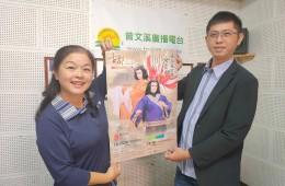 台灣文化鹹酸甜 20191013 節目預告 專訪-古都木偶劇團  黃冠維
