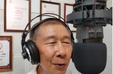 台灣文化鹹酸甜 20191201節目預告-褒歌之樂-澎湖腔 呂坤翰 老師