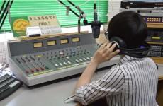 徵求儲備電台工作人員