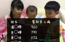 2019.11月-台南囡仔來讀冊《閱悅有冊讀 閱閱抽獎樂》