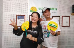 台灣文化鹹酸甜 2020 04 05 節目預告-專業詞曲創作人-竹間也 老師