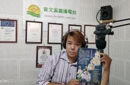台灣文化鹹酸甜 2020 06 28 節目預告--鶯藝歌劇團 羅育忠