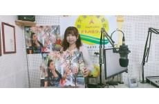 台灣文化鹹酸甜 2020 07 19 節目預告--護理師歌手 劉誼伶