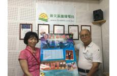 20201015-故鄉向前行-節目預告-專訪-黃南海博士