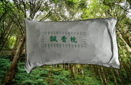 枕中極品 - 台灣檜木飄香枕