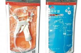 牙立潔沖牙器新包裝上市