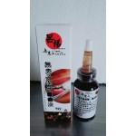 無患子潔牙液×5瓶 (送手工皂或防蚊液,免運費)
